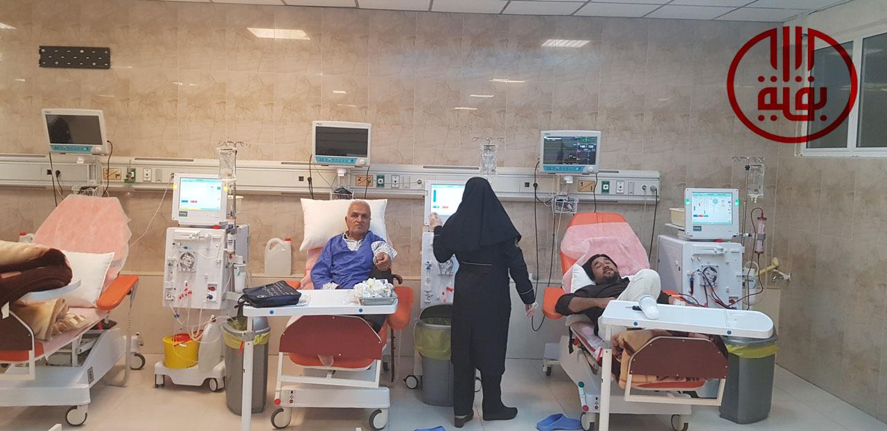 بخش دیالیز درمانگاه بقیه الله الاعظم قم